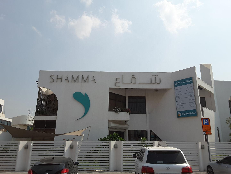 HiDubai-business-dr-a-r-shamma-medical-center-beauty-wellness-health-hospitals-clinics-jumeirah-1-dubai-2