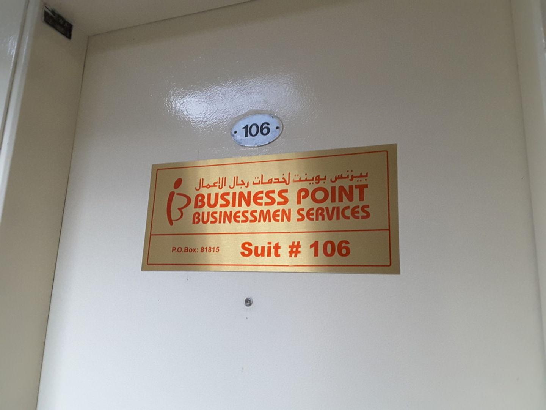 HiDubai-business-business-point-businessmen-services-government-public-services-printing-typing-services-al-fahidi-al-souq-al-kabeer-dubai-2