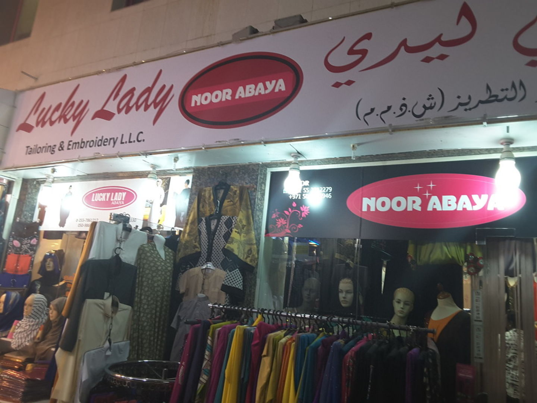 HiDubai-business-lucky-lady-tailoring-embroidery-b2b-services-distributors-wholesalers-naif-dubai-2