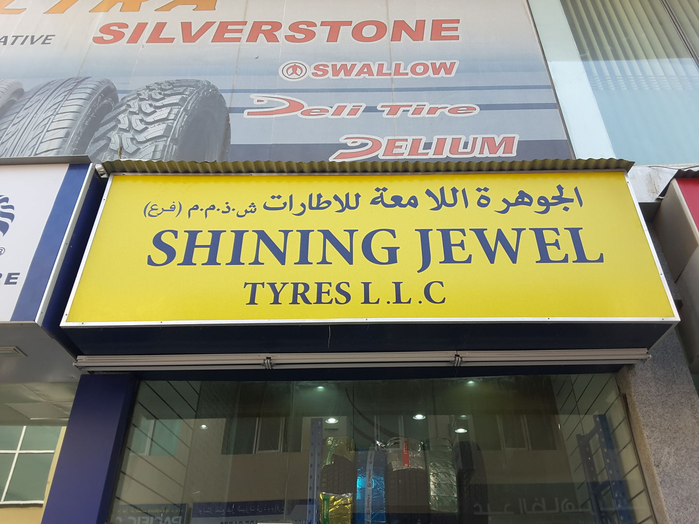 HiDubai-business-shining-jewel-tyres-b2b-services-distributors-wholesalers-naif-dubai-2