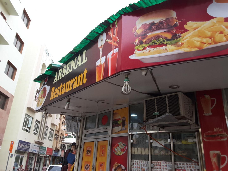 HiDubai-business-arsenal-restaurant-food-beverage-cafeterias-naif-dubai-2