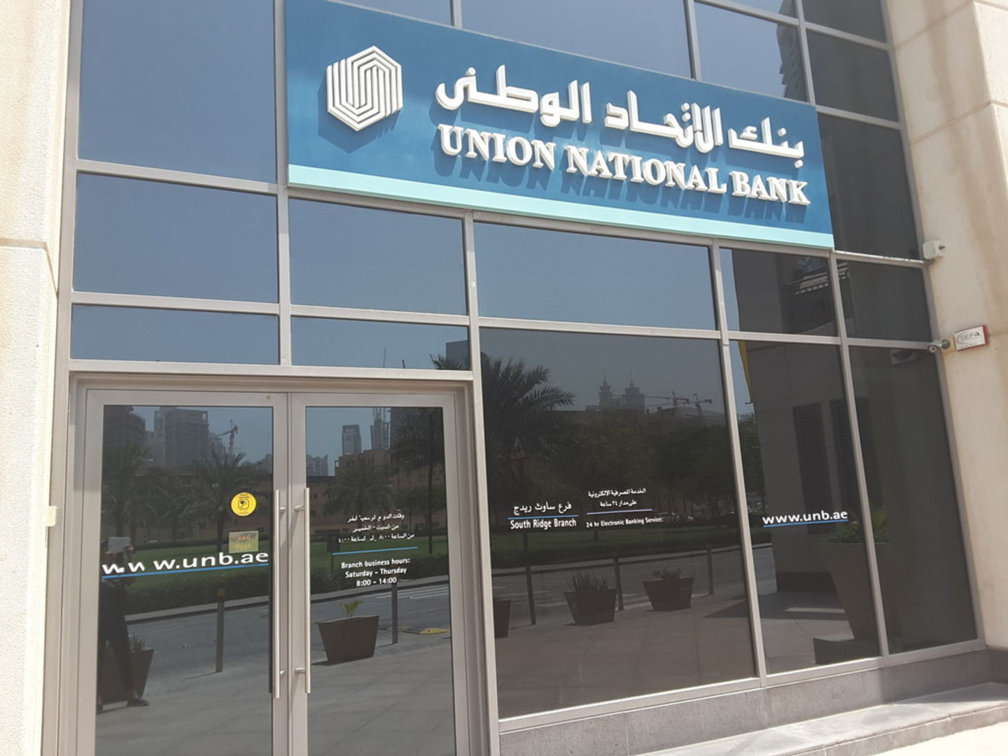 HiDubai-business-union-national-bank-finance-legal-financial-services-downtown-dubai-dubai-2