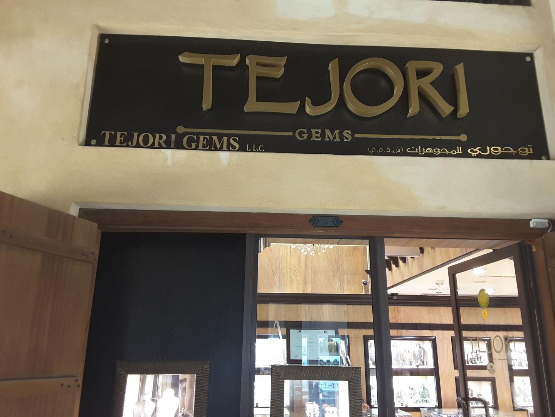 HiDubai-business-tejori-gems-shopping-jewellery-precious-stones-jumeirah-3-dubai-2