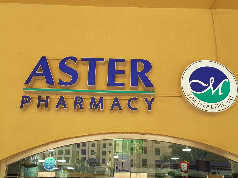 HiDubai-business-aster-pharmacy-beauty-wellness-health-pharmacy-jumeirah-beach-residence-marsa-dubai-dubai-4