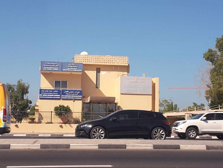 HiDubai-business-medical-international-specialist-center-beauty-wellness-health-hospitals-clinics-jumeirah-1-dubai-2