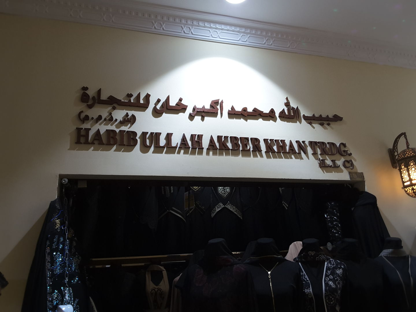 HiDubai-business-habib-ullah-muhammad-akber-khan-shopping-apparel-naif-dubai-2