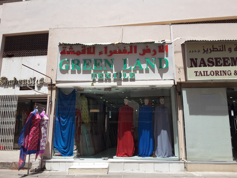 HiDubai-business-green-land-textile-shopping-apparel-al-fahidi-al-souq-al-kabeer-dubai