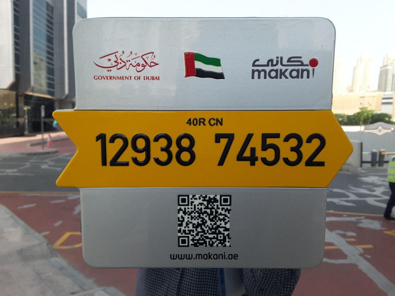 HiDubai-business-armada-group-b2b-services-business-consultation-services-jumeirah-lake-towers-al-thanyah-5-dubai