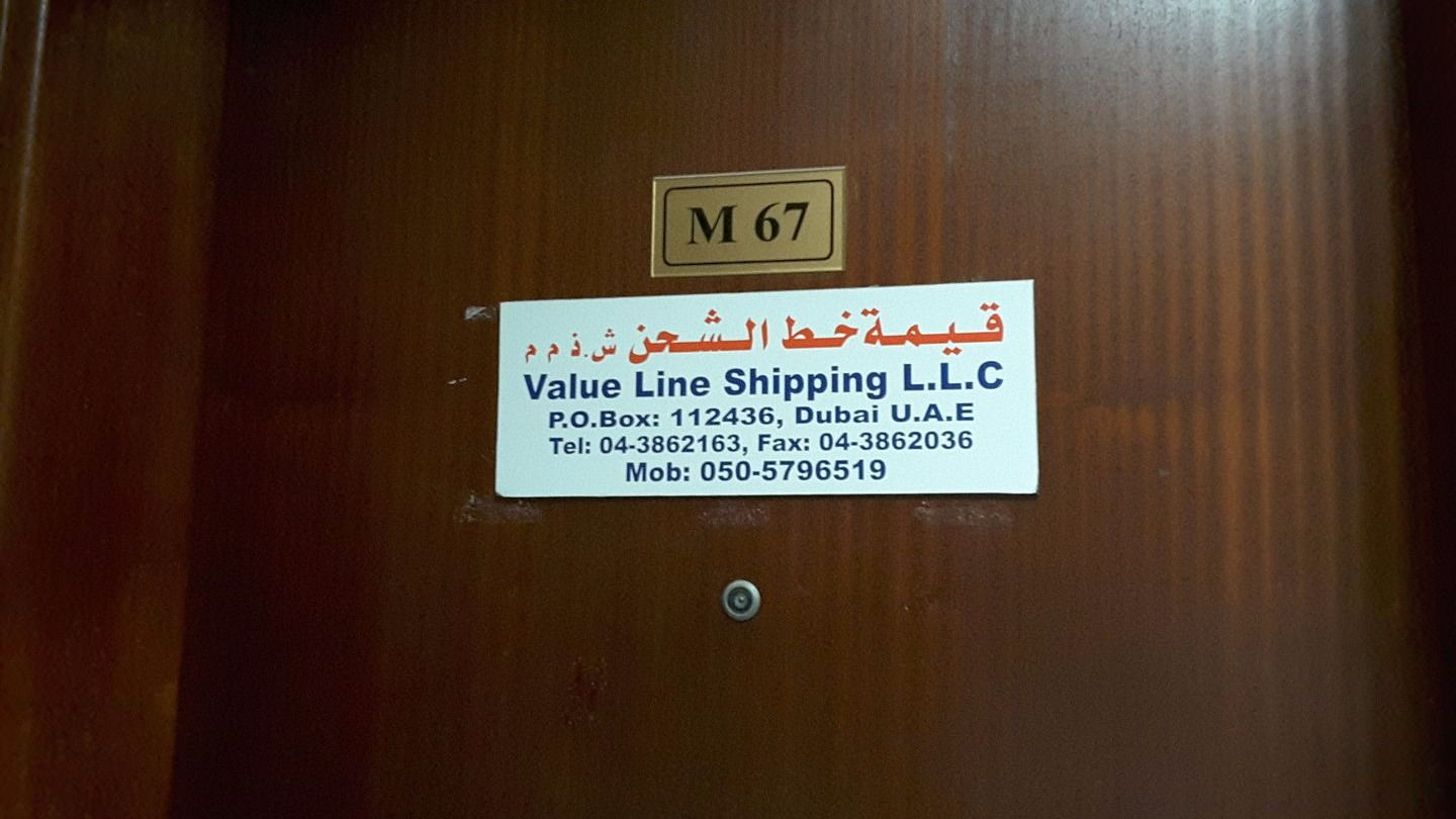 HiDubai-business-value-line-shipping-shipping-logistics-moving-storage-services-al-fahidi-al-souq-al-kabeer-dubai-2