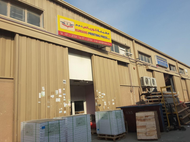 HiDubai-business-kurians-printing-press-b2b-services-printing-typing-services-al-qusais-industrial-1-dubai-2