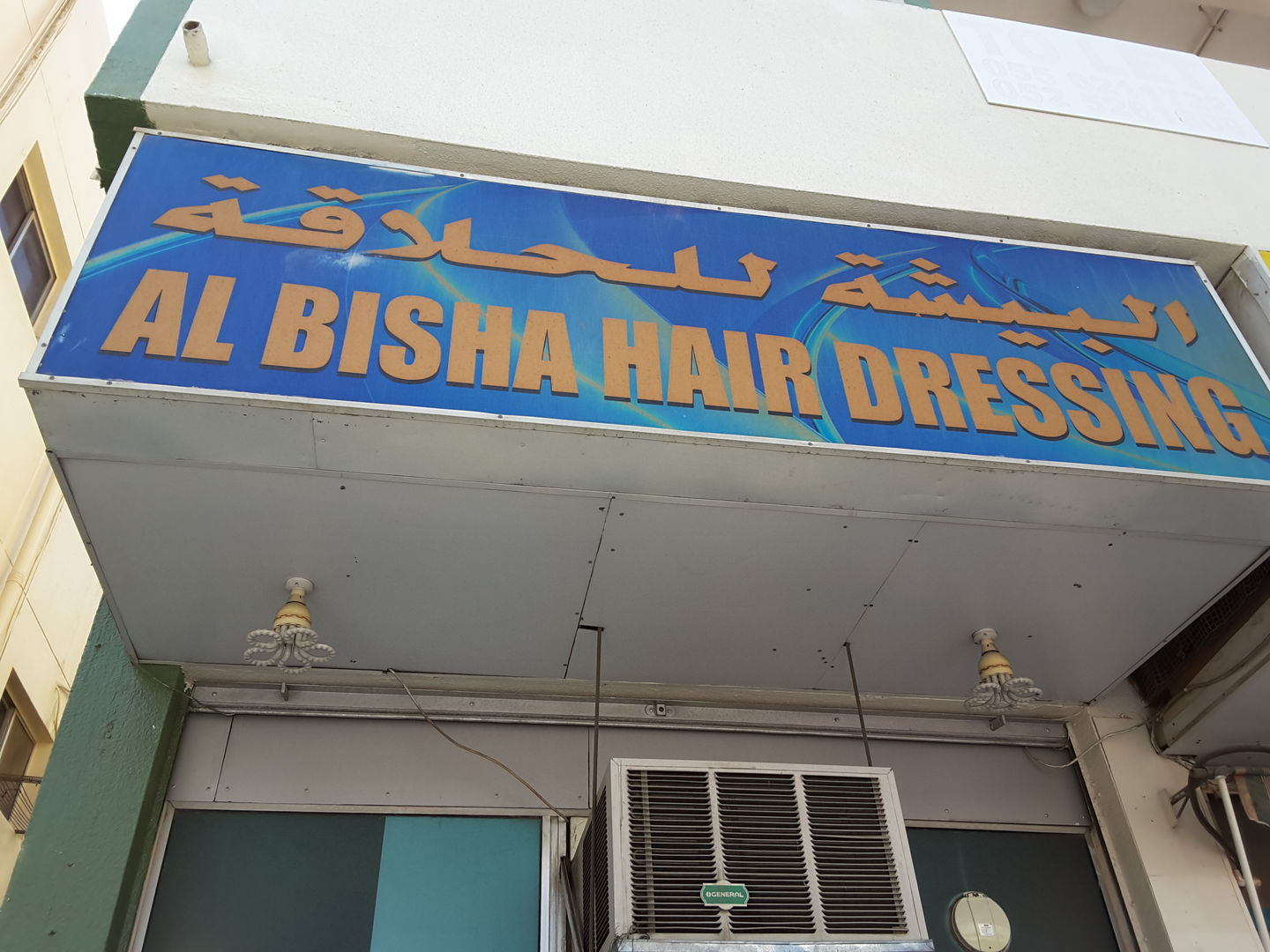 HiDubai-business-al-bisha-hairdressing-beauty-wellness-health-beauty-salons-hor-al-anz-dubai-2