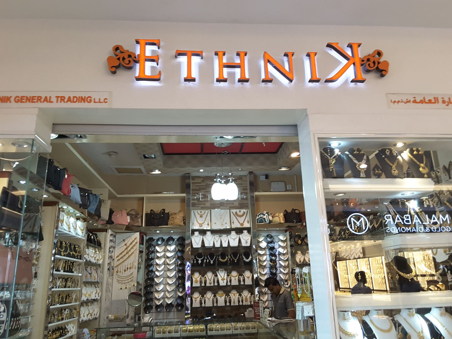 HiDubai-business-ethnik-general-trading-shopping-fashion-accessories-al-nahda-1-dubai-2