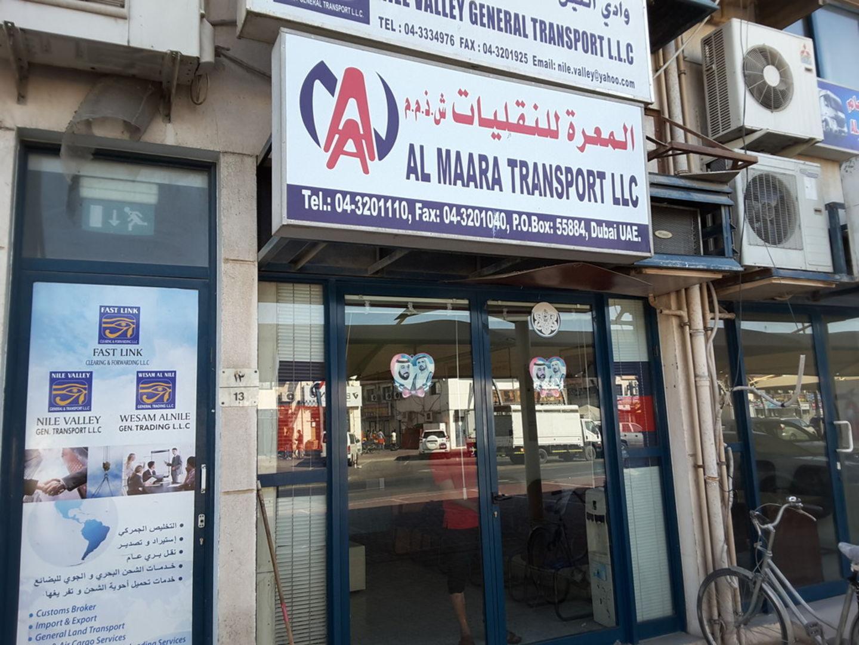 HiDubai-business-al-maara-transport-shipping-logistics-road-cargo-services-ras-al-khor-industrial-3-dubai-2
