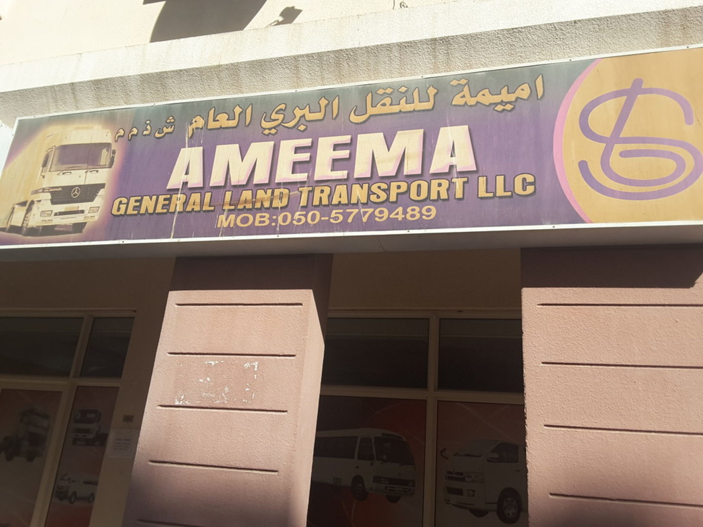 HiDubai-business-ameema-general-land-transport-transport-vehicle-services-heavy-vehicles-sales-services-international-city-warsan-1-dubai-2