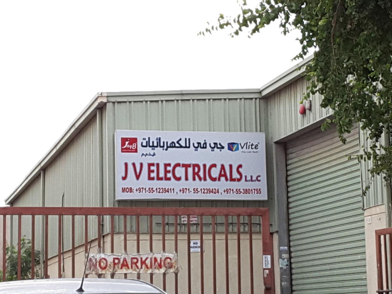 HiDubai-business-j-v-electricals-shopping-consumer-electronics-al-khabaisi-dubai
