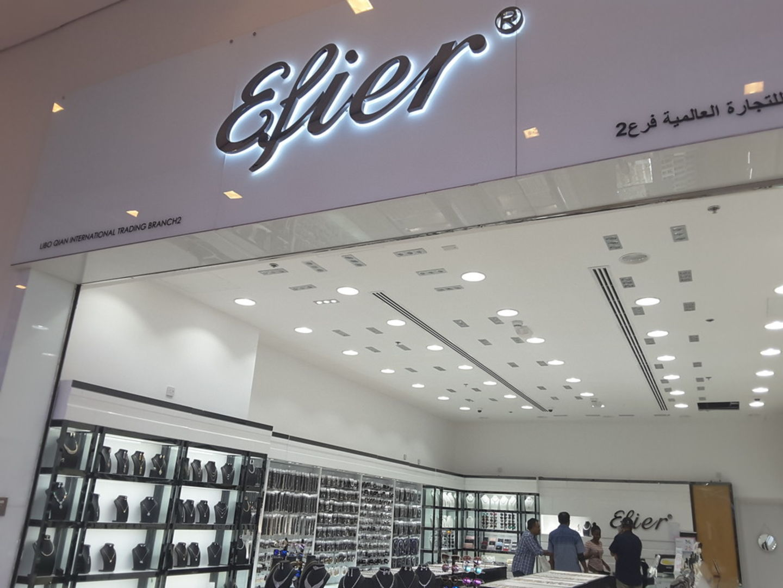 HiDubai-business-efier-shopping-fashion-accessories-international-city-warsan-1-dubai