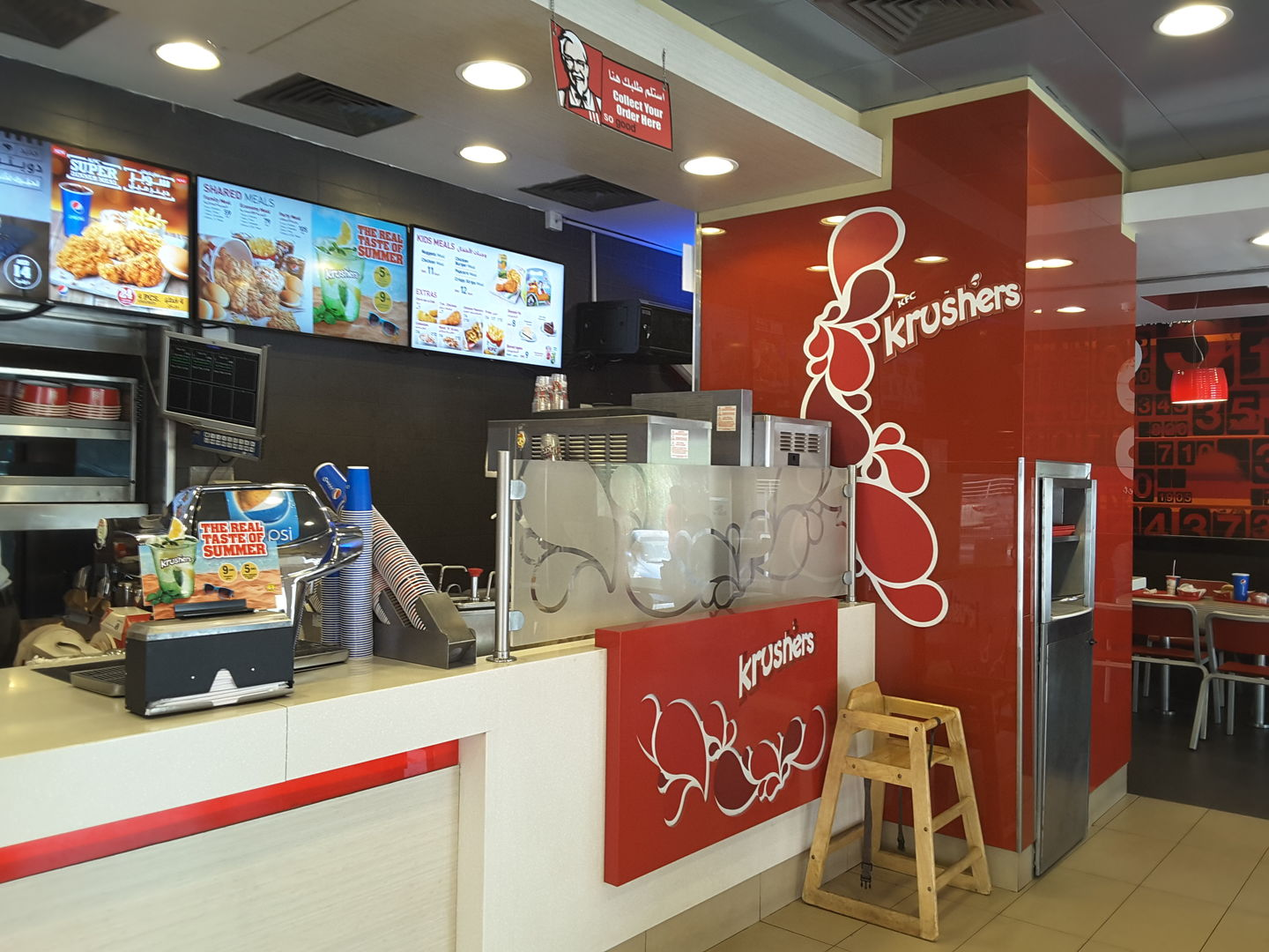 HiDubai-business-kfc-food-beverage-restaurants-bars-al-rashidiya-dubai-4