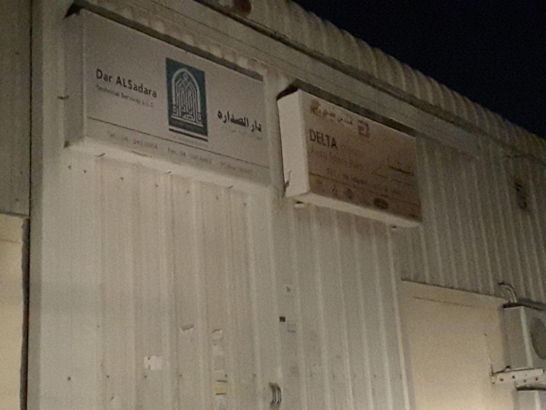 HiDubai-business-delta-corner-auto-spare-parts-transport-vehicle-services-auto-spare-parts-accessories-al-quoz-industrial-1-dubai-2