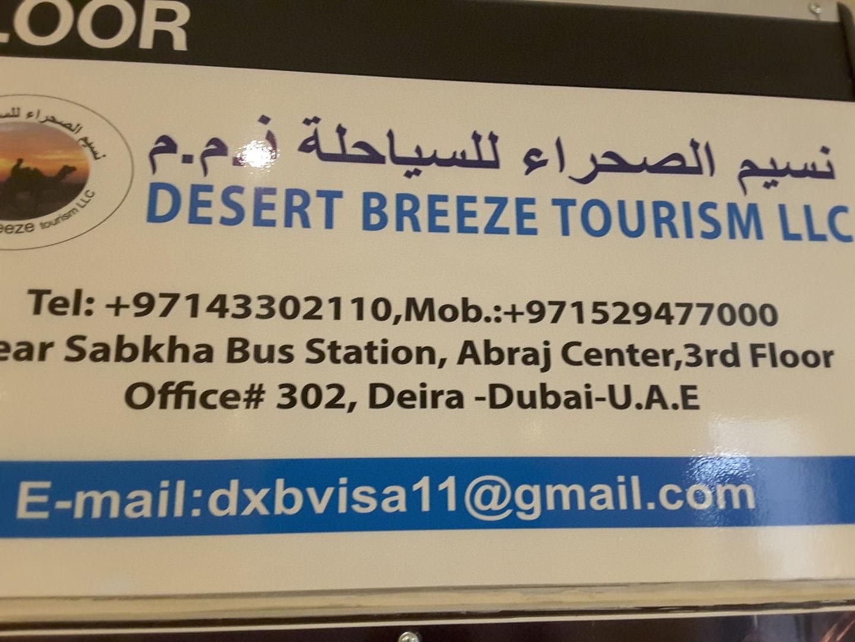 HiDubai-business-desert-breeze-tourism-hotels-tourism-local-tours-activities-naif-dubai-2