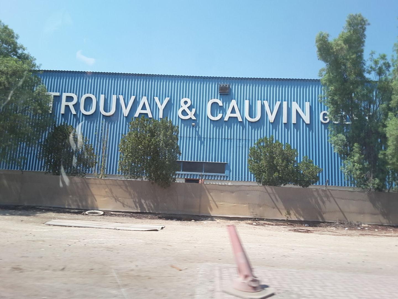 HiDubai-business-trouvay-and-cauvin-construction-heavy-industries-oil-gas-companies-jebel-ali-free-zone-mena-jebel-ali-dubai-2