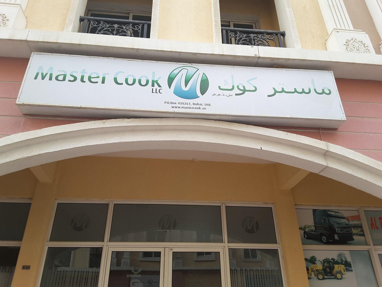 HiDubai-business-master-cook-food-beverage-catering-services-international-city-warsan-1-dubai-2