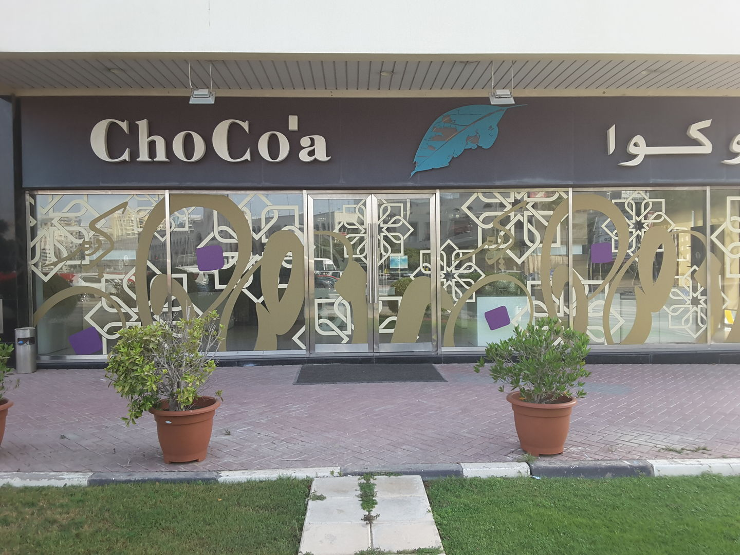 HiDubai-business-chocoa-food-beverage-bakeries-desserts-sweets-al-barsha-1-dubai-2