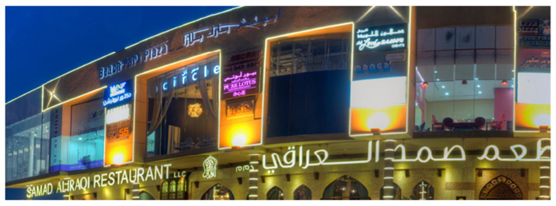 HiDubai-business-beach-park-plaza-centre-shopping-shopping-centres-malls-jumeirah-2-dubai