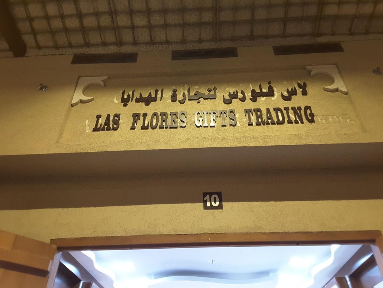 HiDubai-business-las-flores-gifts-trading-shopping-fashion-accessories-naif-dubai-2