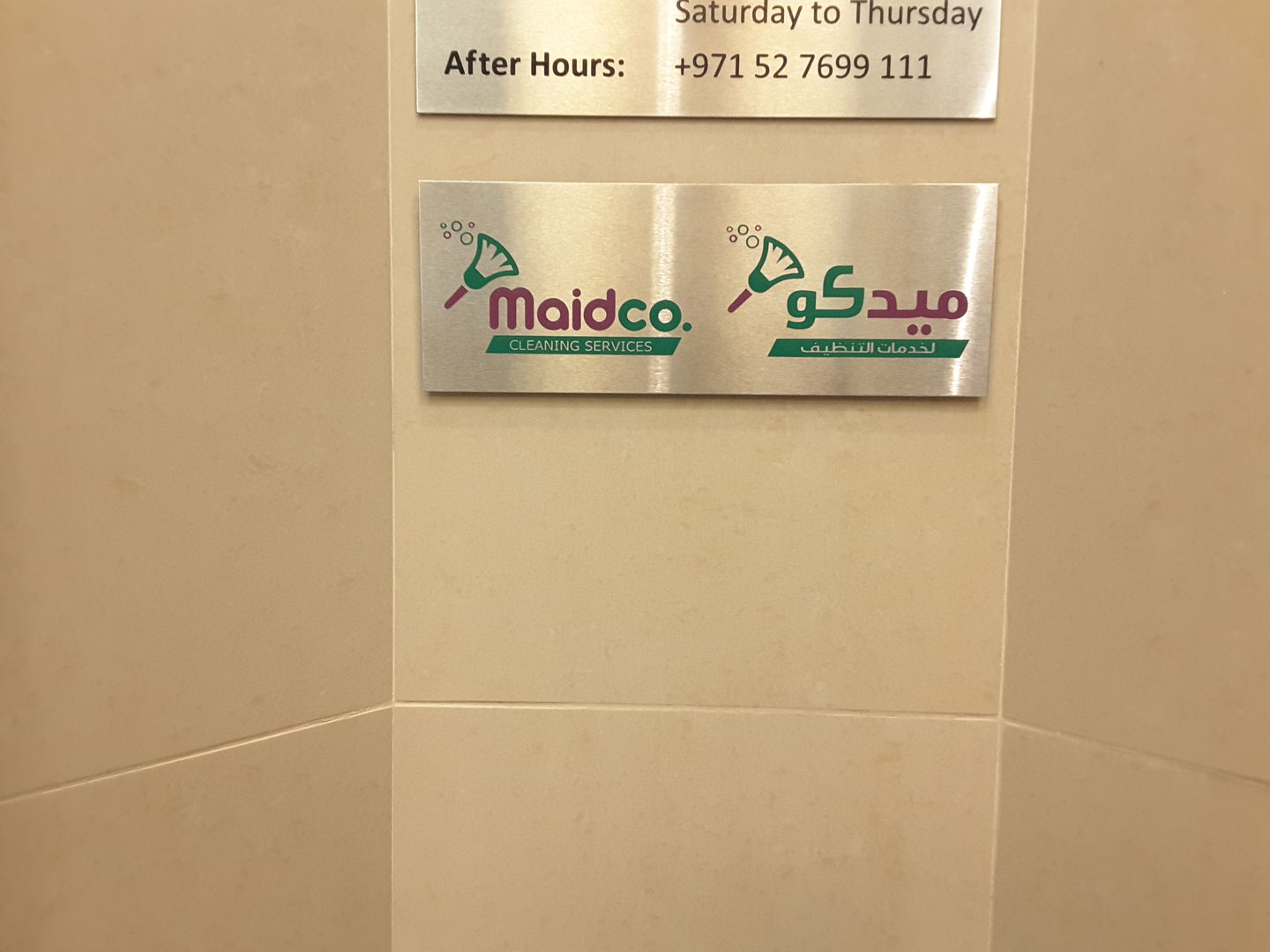 Walif-business-maidco-cleaning-services
