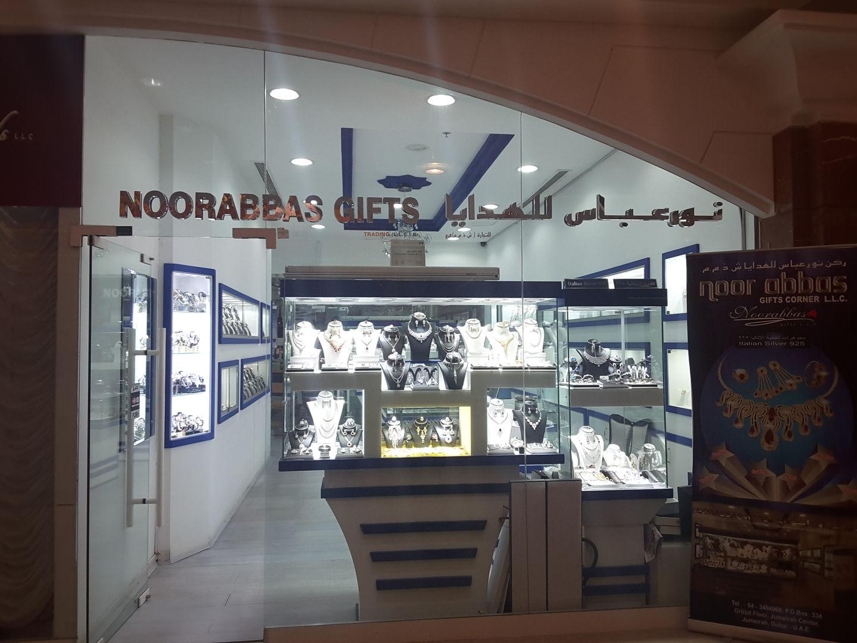 HiDubai-business-noor-abbas-gifts-shopping-jewellery-precious-stones-al-wasl-dubai-2