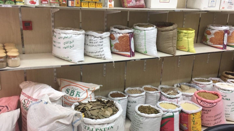 HiDubai-business-s-b-r-foodstuff-trading-b2b-services-food-stuff-trading-al-ras-dubai-2