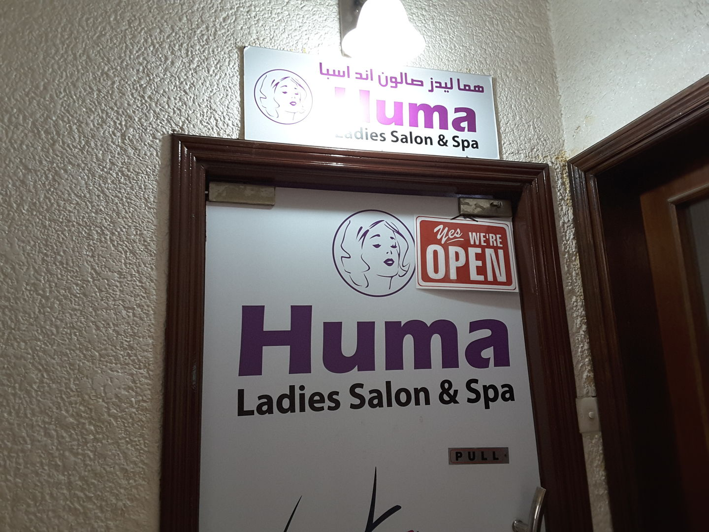 HiDubai-business-huma-ladies-salon-spa-beauty-wellness-health-beauty-salons-al-satwa-dubai-2