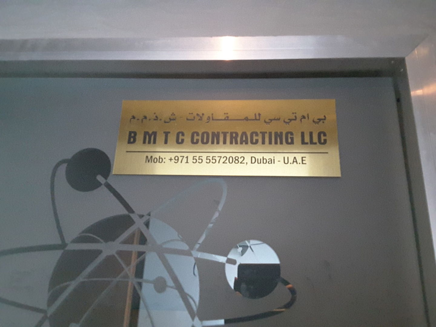 Walif-business-b-m-t-c-contracting