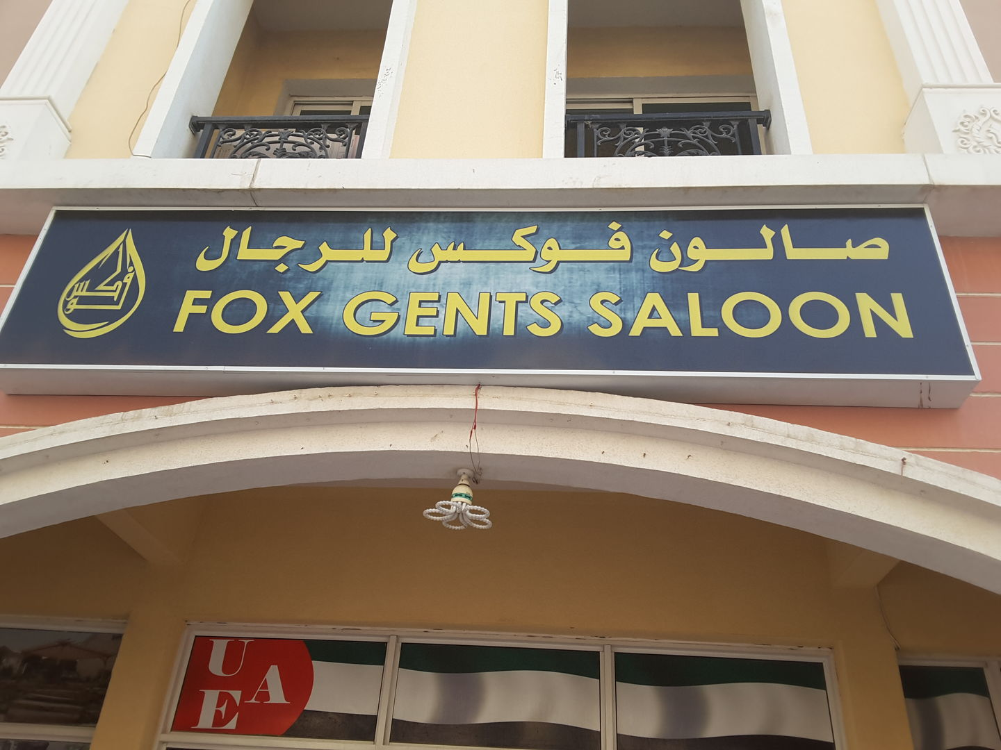 HiDubai-business-fox-gents-saloon-beauty-wellness-health-beauty-salons-international-city-warsan-1-dubai-2