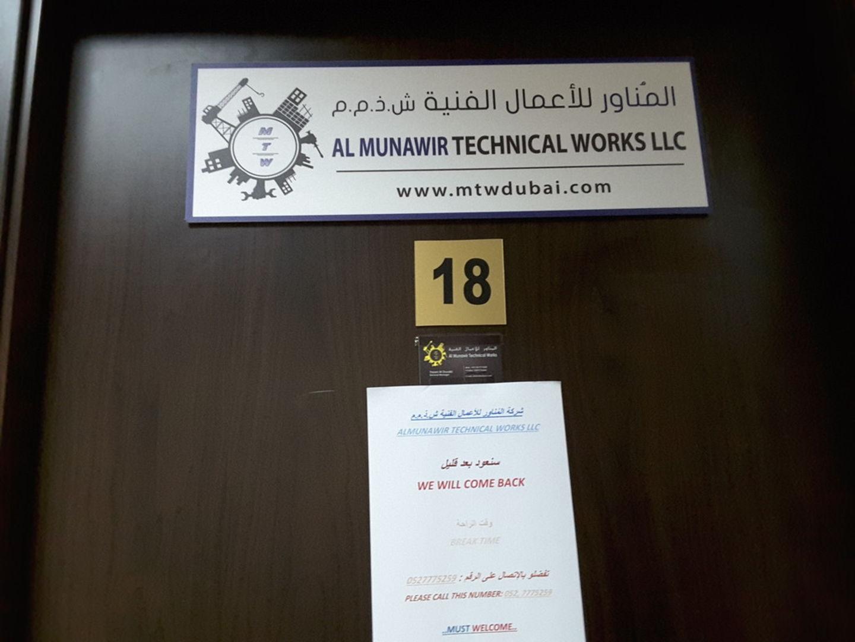HiDubai-business-al-munawir-technical-works-home-handyman-maintenance-services-al-khabaisi-dubai