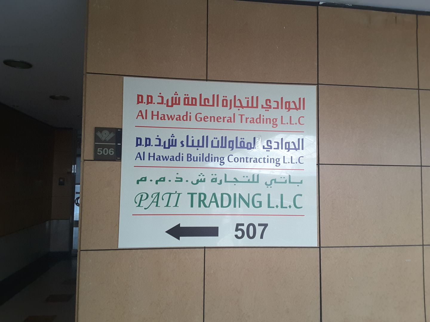 HiDubai-business-al-hawadi-building-contracting-construction-heavy-industries-construction-renovation-al-muraqqabat-dubai-2