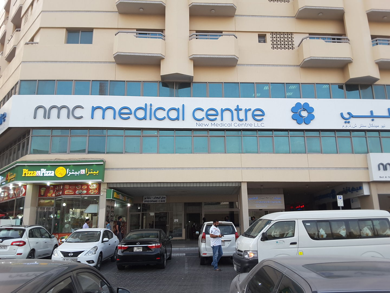 HiDubai-business-nmc-medical-centre-beauty-wellness-health-hospitals-clinics-hor-al-anz-dubai-2
