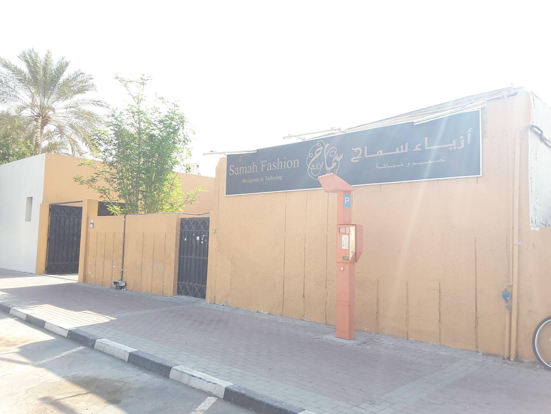HiDubai-business-samah-fashion-home-tailoring-al-baraha-dubai-2