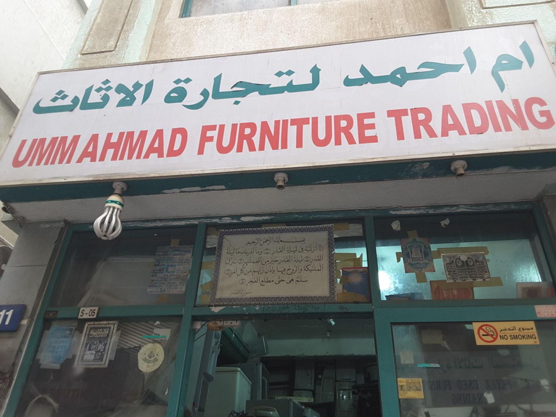 HiDubai-business-umm-ahmad-furniture-trading-shopping-consumer-electronics-naif-dubai-2