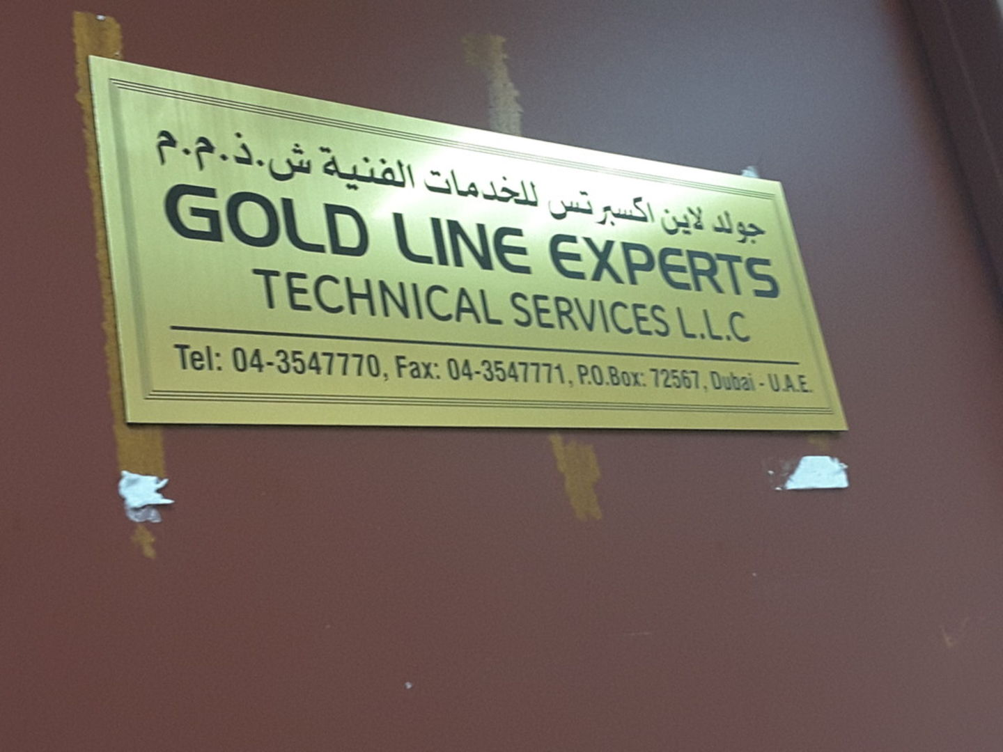 HiDubai-business-gold-line-experts-technical-services-home-handyman-maintenance-services-al-karama-dubai-2
