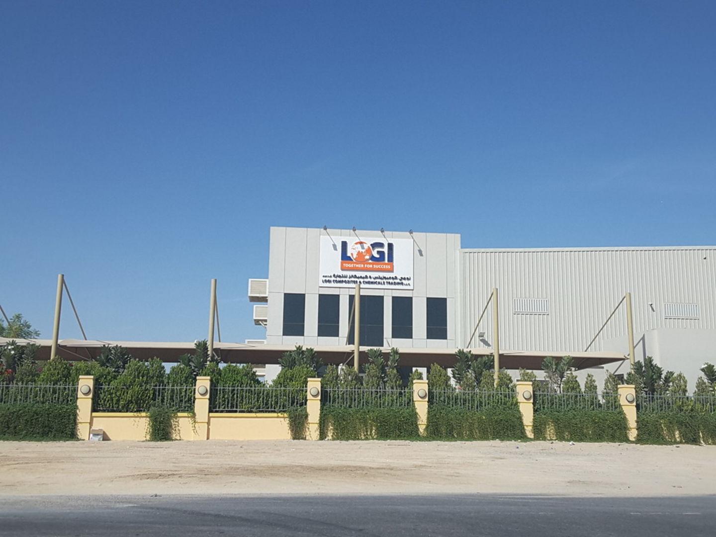 HiDubai-business-logi-composites-and-chemicals-trading-company-construction-heavy-industries-construction-renovation-dubai-industrial-city-saih-shuaib-4-dubai-2