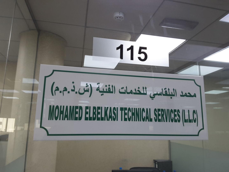 HiDubai-business-mohamed-ebelkasi-technical-service-construction-heavy-industries-construction-renovation-al-khabaisi-dubai