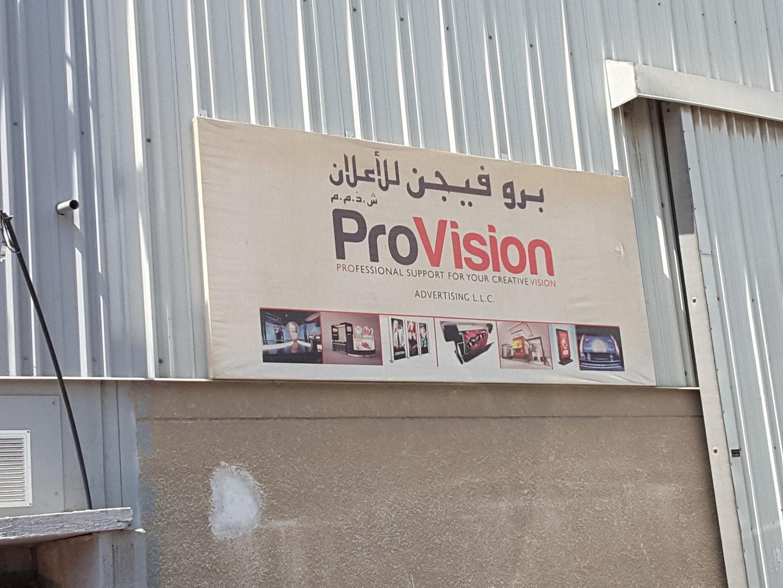 HiDubai-business-pro-vision-advertising-media-marketing-it-design-advertising-agency-al-quoz-industrial-1-dubai-2
