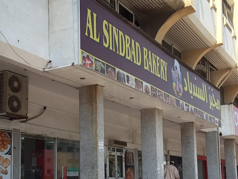 HiDubai-business-al-sindbad-bakery-food-beverage-bakeries-desserts-sweets-al-qusais-1-dubai-2