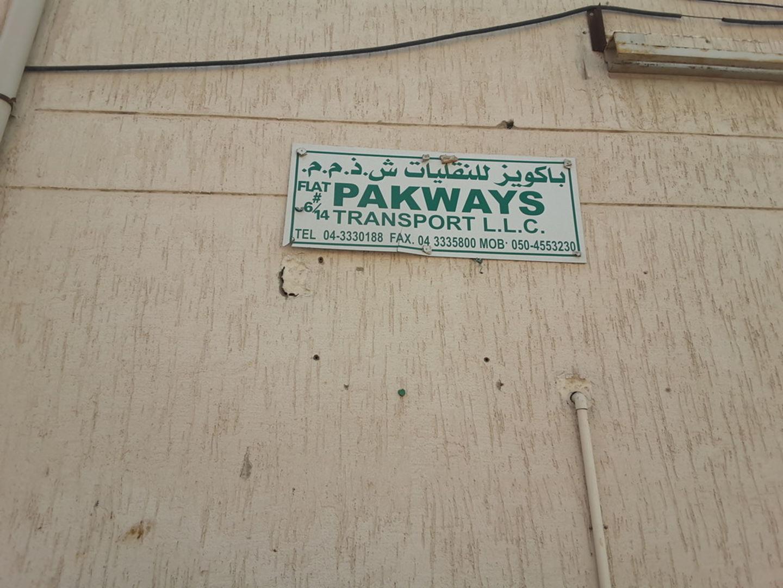 HiDubai-business-pakways-transport-transport-vehicle-services-heavy-vehicles-rentals-ras-al-khor-industrial-1-dubai-2