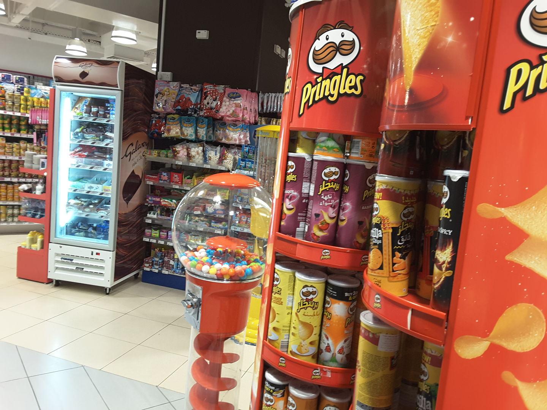 HiDubai-business-daily-gourmet-food-beverage-supermarkets-hypermarkets-grocery-stores-jumeirah-beach-residence-marsa-dubai-dubai-2