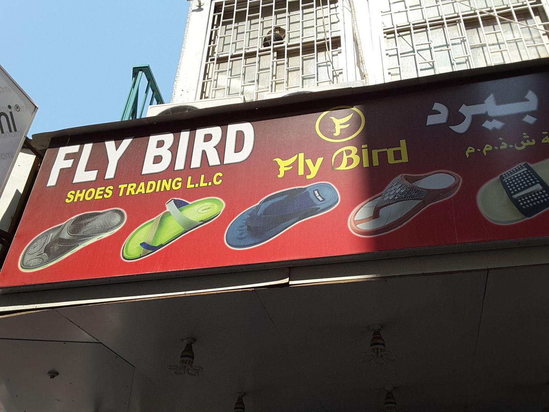 HiDubai-business-fly-bird-shoes-trading-b2b-services-distributors-wholesalers-al-buteen-dubai-2