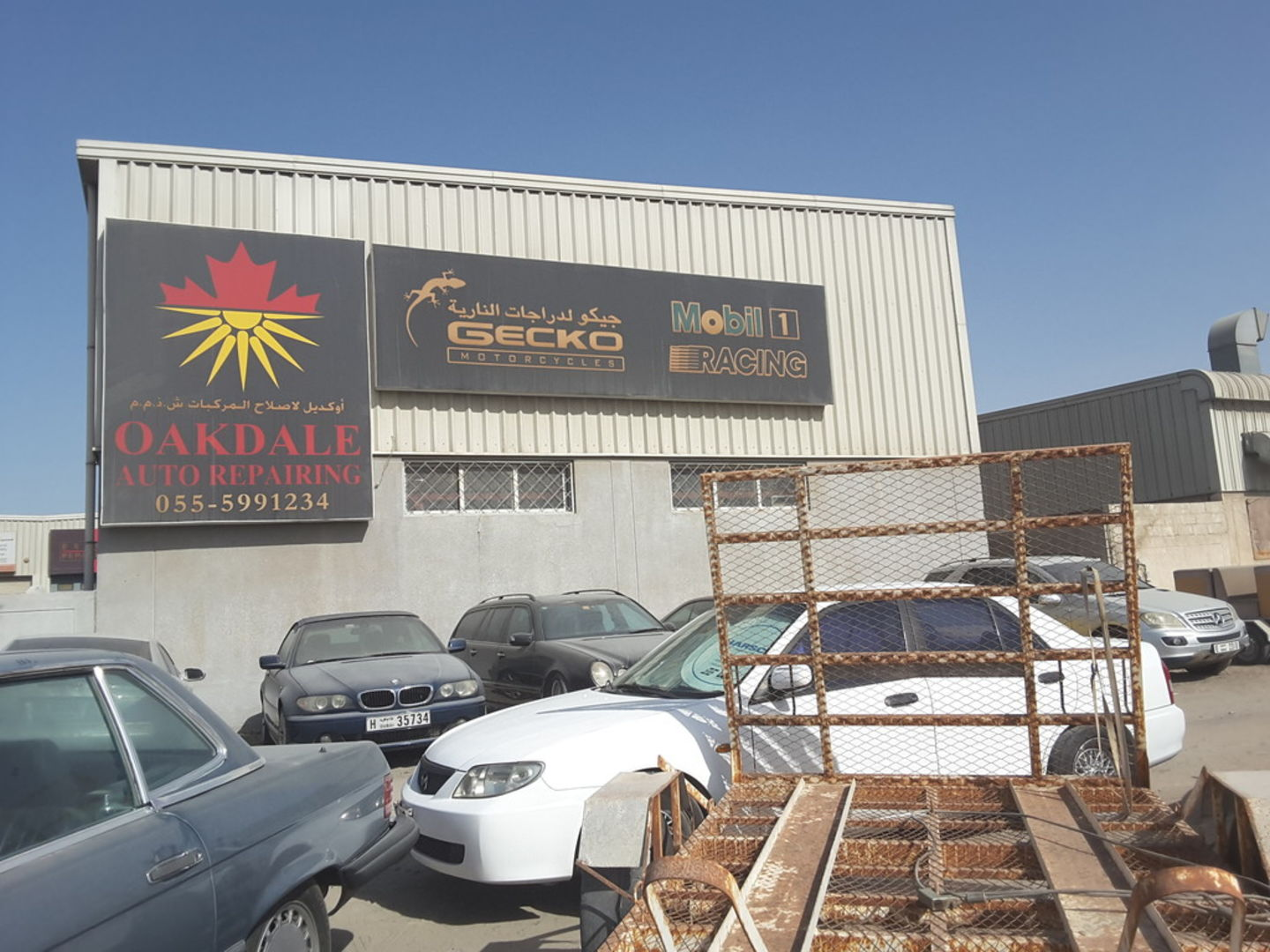 HiDubai-business-gecko-motorcycle-repair-transport-vehicle-services-motorycle-service-repair-al-quoz-industrial-4-dubai-2