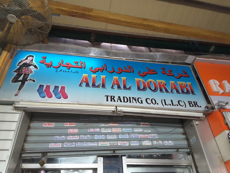 HiDubai-business-ali-al-dorabi-trading-b2b-services-distributors-wholesalers-al-buteen-dubai-2