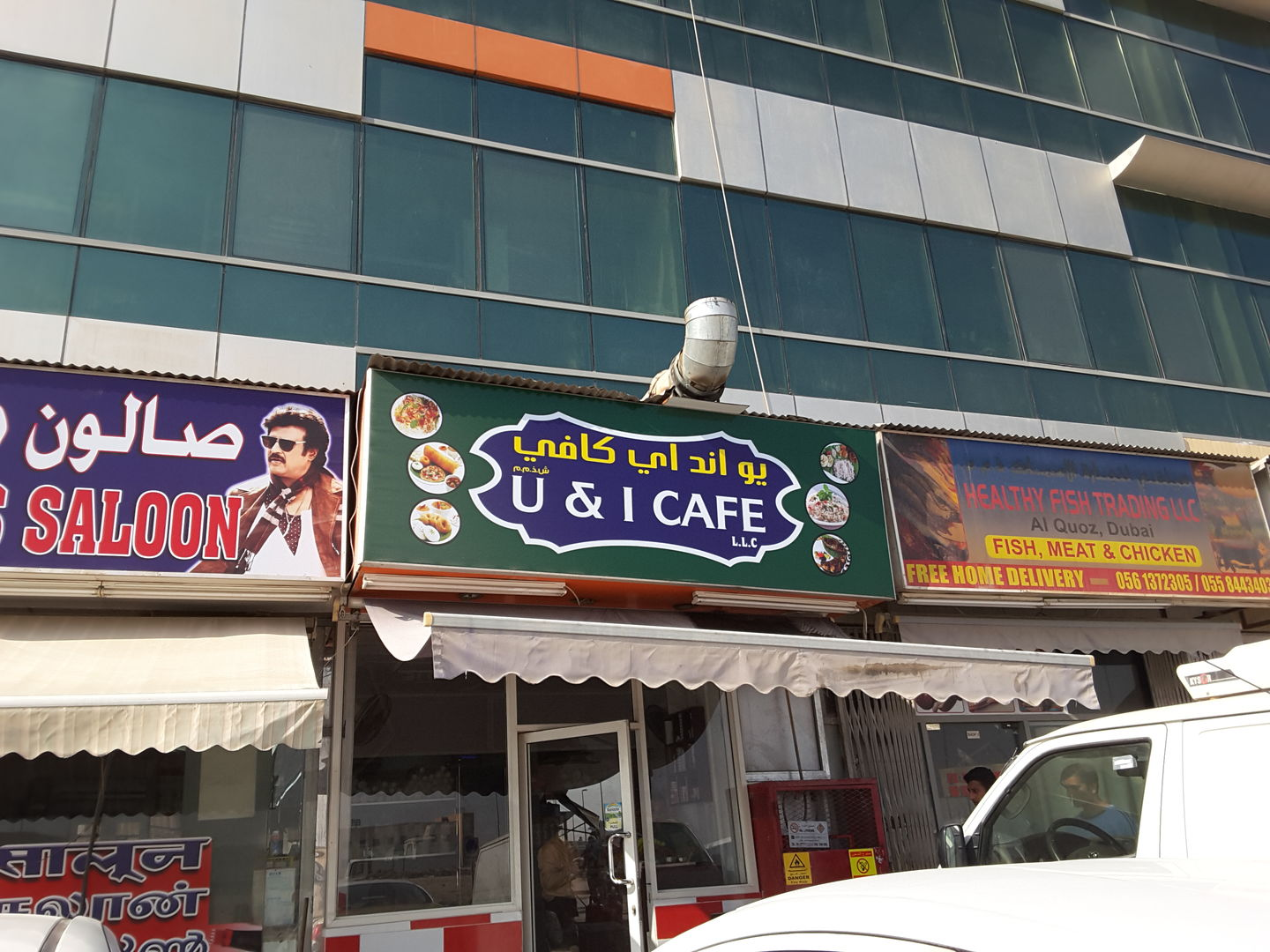HiDubai-business-u-i-cafe-food-beverage-cafeterias-al-quoz-3-dubai-2